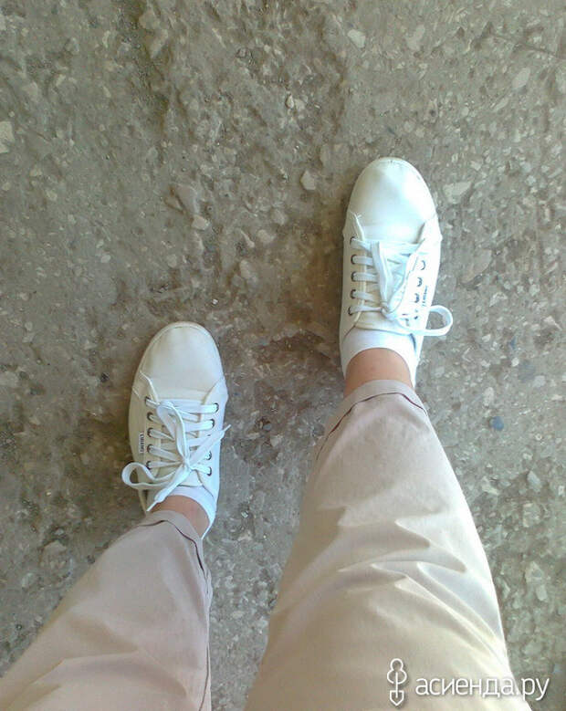 Парусиновые туфли. Отбеливание.