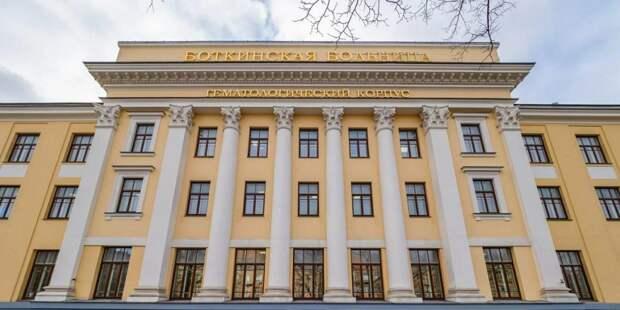 Собянин рассказал о ходе модернизации крупнейшего стационара Москвы. Фото: mos.ru