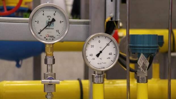 Польская компания PGNiG спрогнозировала резкий рост спроса на газ в стране