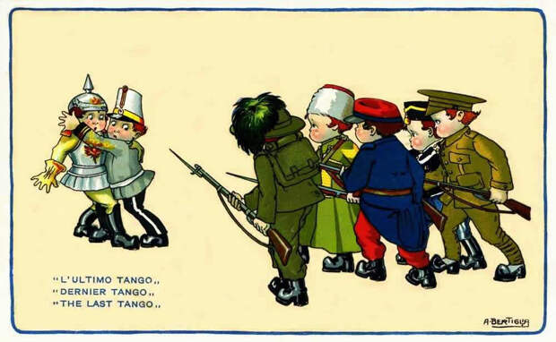Последнее танго - Aurelio Bertiglia 1914