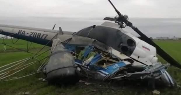 Расследованием крушения вертолета в Краснодарском крае занялись эксперты МАК