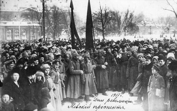 Февральская революция: уроки истории - 1