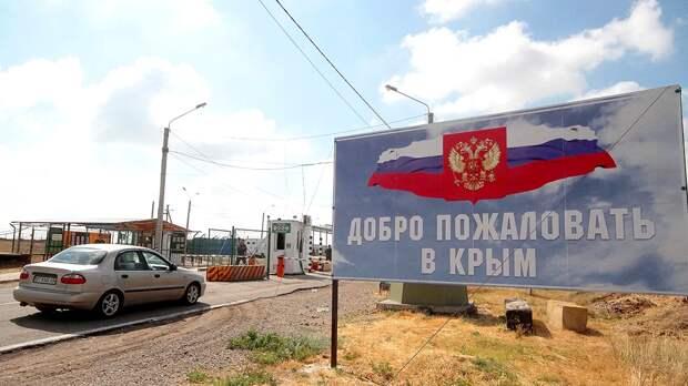 Стало известно, на каких условиях украинцев пустят в Крым