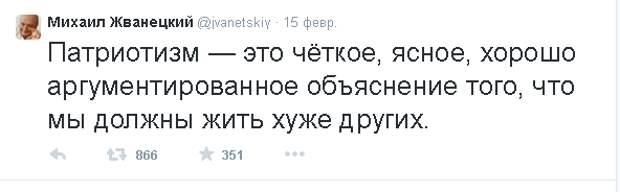 Многие годы вы выступаете на эстраде, восхищая публику. Путин поздравил Жванецкого с юбилеем