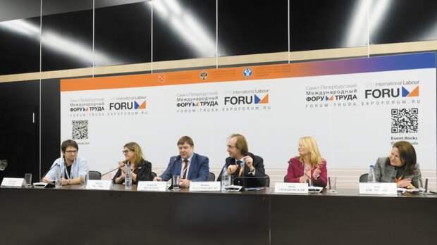 В Петербурге открылся Международный форум труда