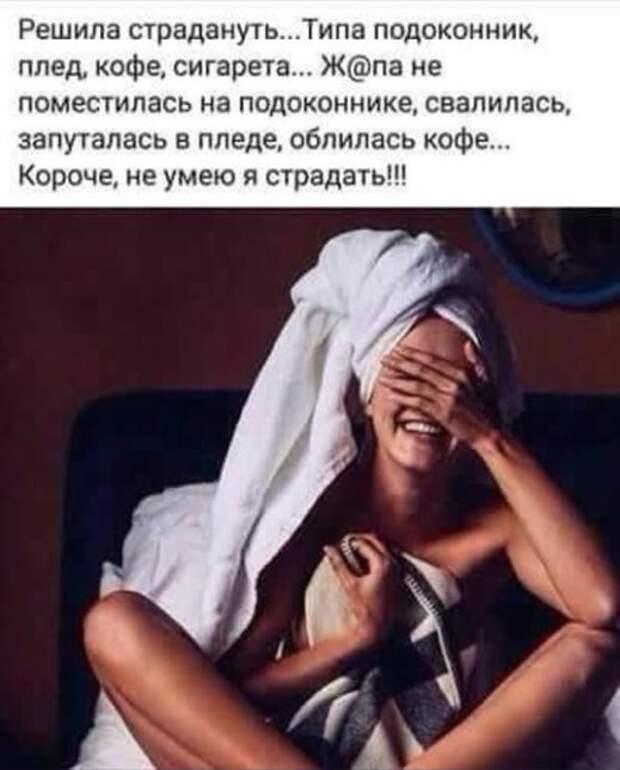- Господи, я уже столько лет молюсь тебе, чтобы ты помог мне купить дом, машину, дачу...