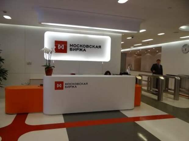"""""""Мосбиржа"""" может выплатить дивиденды за 2020 год в размере 9,45 рубля на акцию"""