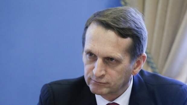 Нарышкин рассказал о своих ожиданиях от переписки с главой MI6