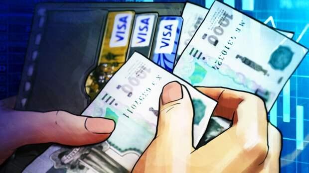 """ЦБ планирует закрепить """"родительский контроль"""" за счетами подростков"""
