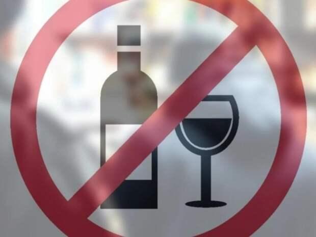 Розничную продажу алкоголя запретили 22 апреля в День села Нерчинского района