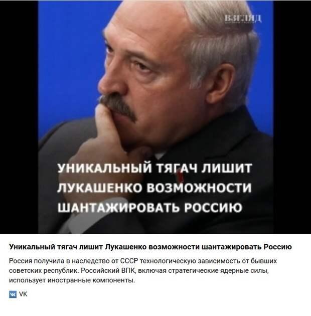 Белоруссия выразила признательность Китаю за укрепление военной безопасности