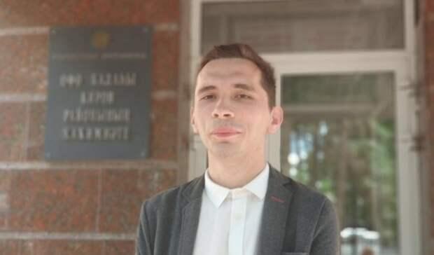 ЛГБТ-активист из Уфы, сочувствующий Навальному, уехал из России из-за преследований