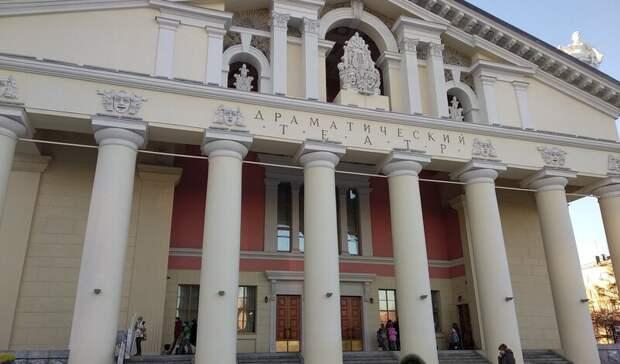 Эвакуирован драмтеатр вНижнем Тагиле из-за подозрительного пакета