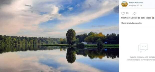 Фото дня: вид на Большой Садовый пруд