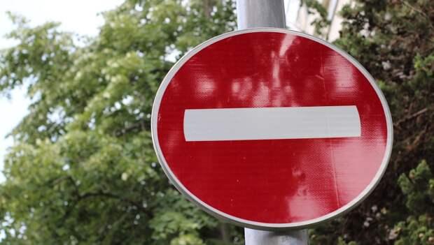 Проезд по улице Красной в центре Ижевска ограничат с понедельника