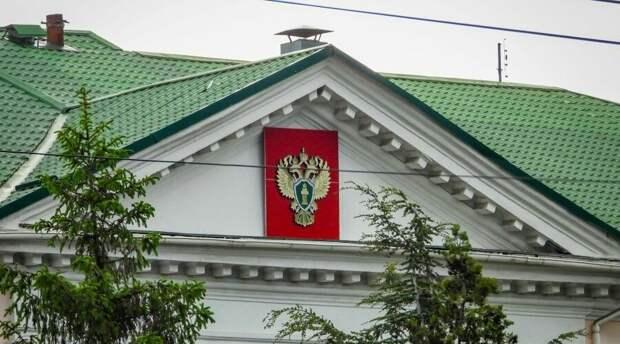 Крымчанин стал фигурантом уголовного дела из-за мошенничества с пособием по безработице