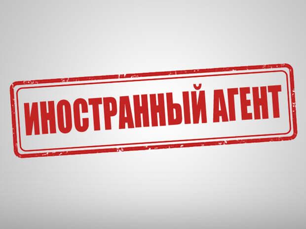 Псковские чиновники «получили финансирование» от журналиста-иностранного агента