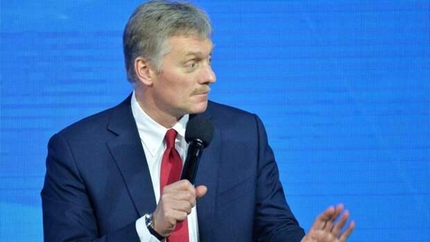 Песков: высокопоставленные чиновники РФ не должны иметь недвижимость в Чехии и США