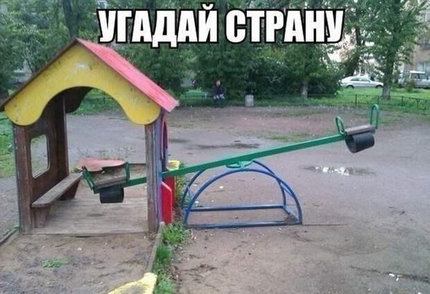 Такое возможно только в России россия, маразмы, юмор