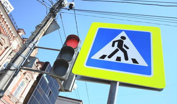Несколько светофоров отключат наулице Харьковской вТюмени