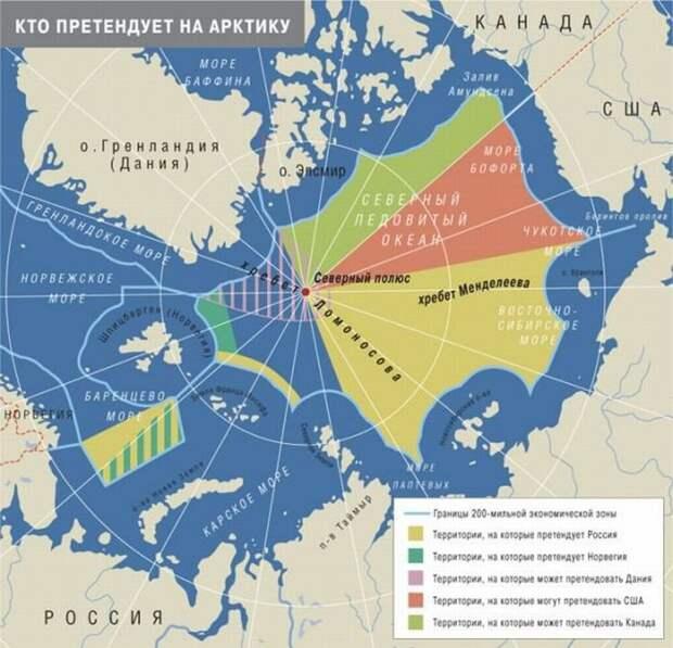 Канада начинает холодную войну с Россией в Арктике