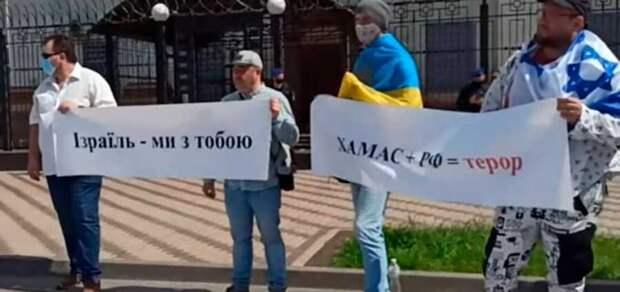 Дозированная любовь Украины к Израилю: с оглядкой на Анкару и голос конторы