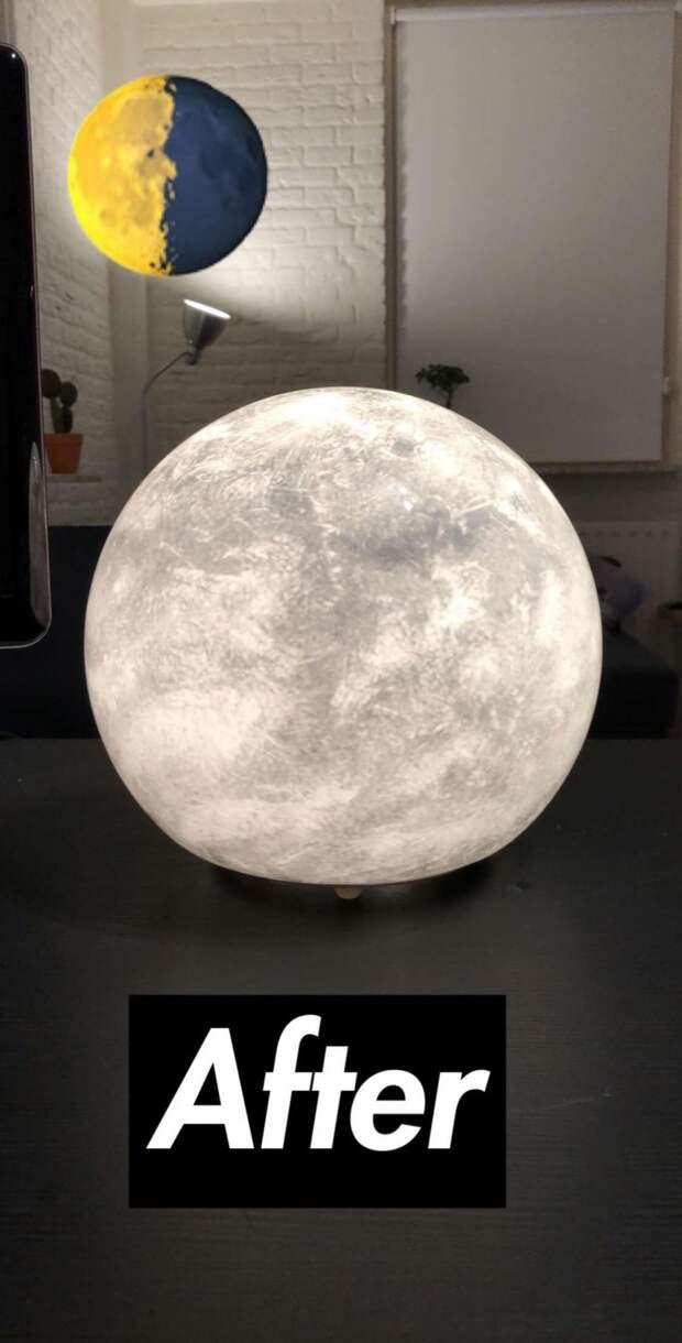 Светильник Луна (Diy)