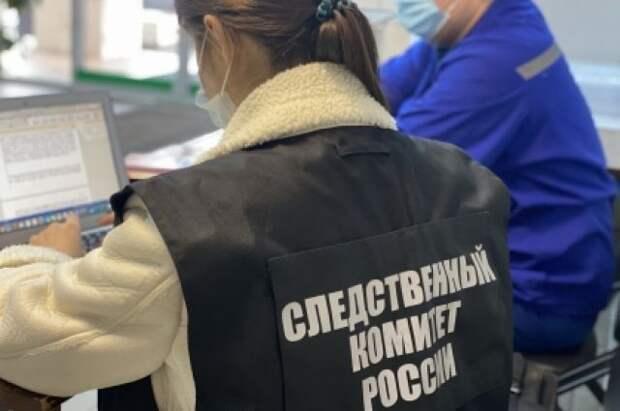 В Курской области завели уголовное дело после падения девочки с высоты