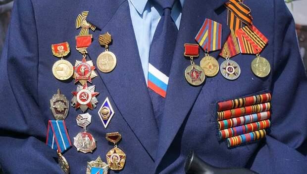 В честь Дня Победы участникам ВОВ в Подмосковье выдали мобильные телефоны