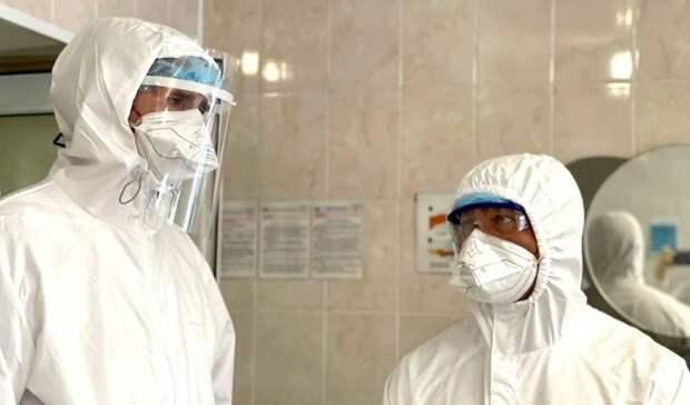 Поможетли отмена праздников избежать третьей волны коронавируса? Итоги недели