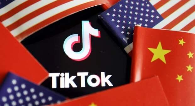 TikTok против Трампа: владельцы соцсети подали в суд на администрацию президента США