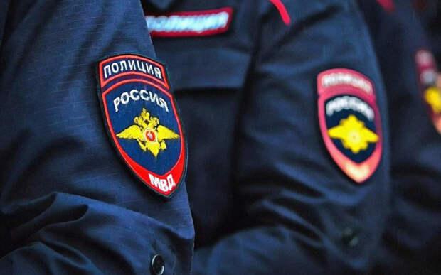 В Москве у подростка, пошутившего о планировании расстрела в школе, нашли оружие