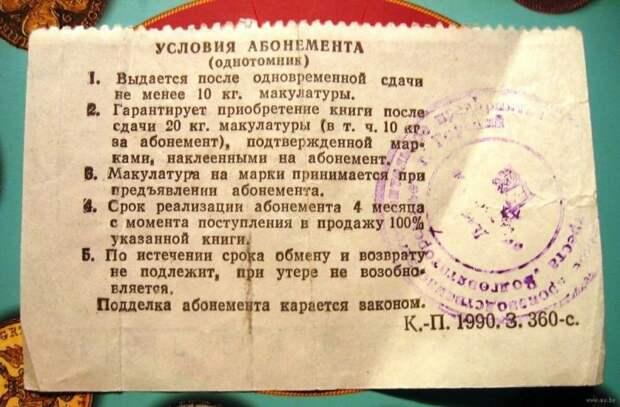 В Советском Союзе это делали почти все, а сейчас нет. Лично я этому рада, а вы?
