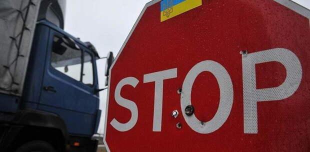 ОБСЕ обещает снять украинскую блокаду с Приднестровья