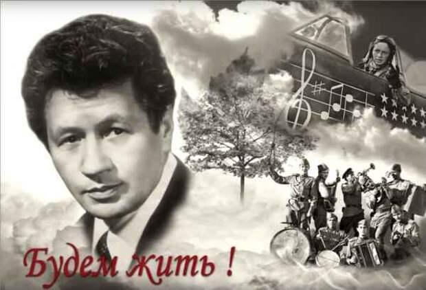 День в истории. 11 апреля: в автокатастрофе погиб легендарный Маэстро