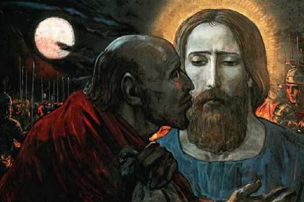 Иуда заложил Христа как экстремиста. Политические анекдоты