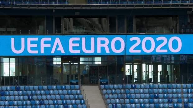 Окончательное решение по городам-хозяевам предстоящего Евро-2020 будет принято 23 апреля