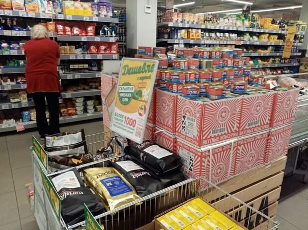 Кабмин сообщил о стабилизации цен на продукты питания