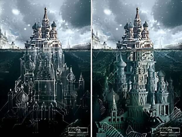 Города под городами